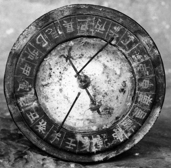 Timeless Chinese Inventions » Reach Unlimited